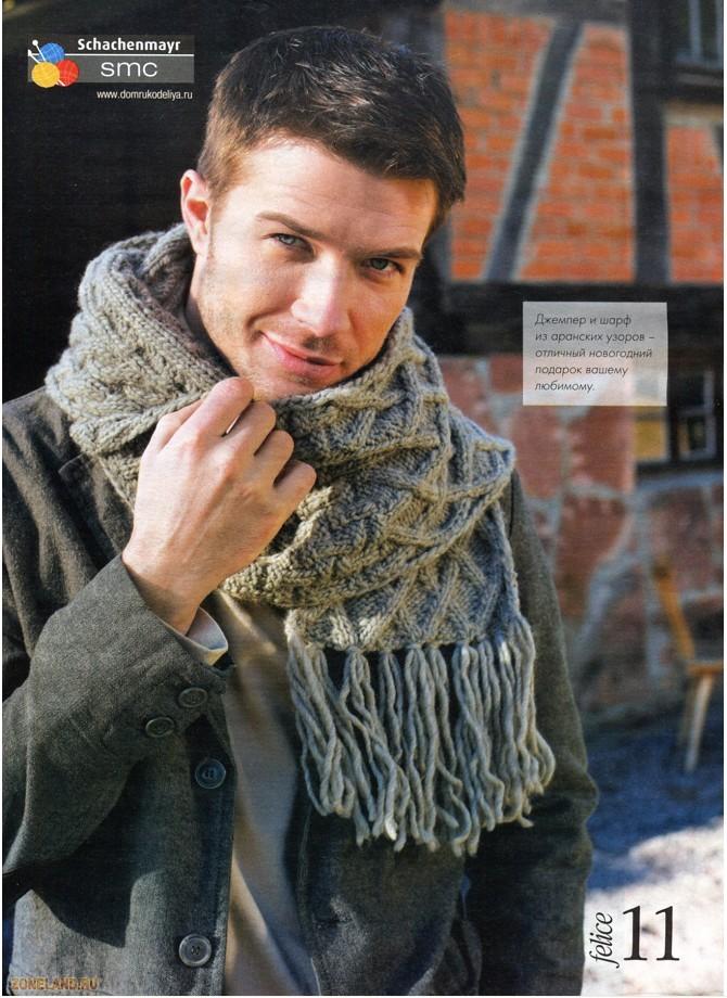 Как связать шарф спицами двухцветный