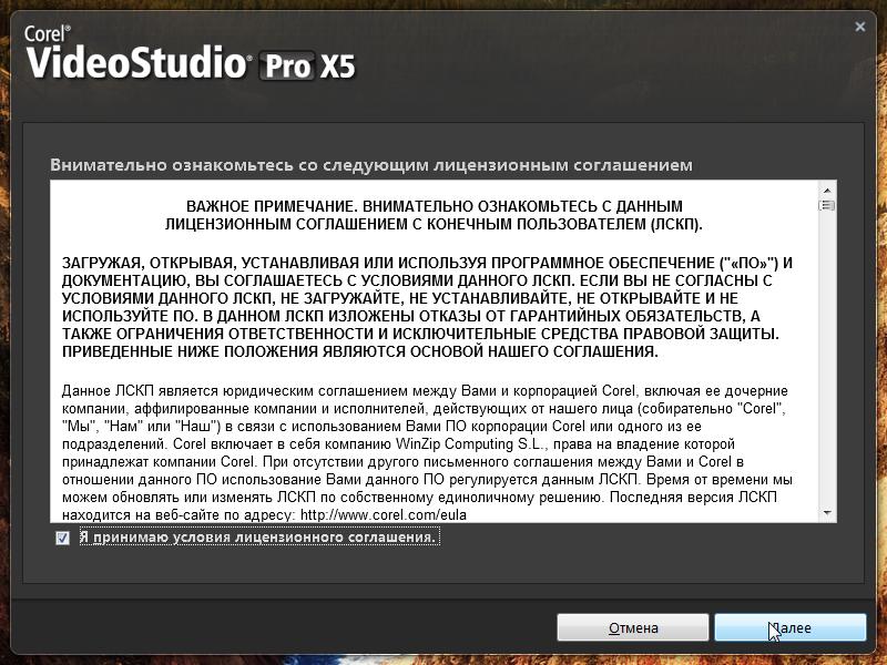 Серийный номер для coreldraw x5Для проверки статуса вашего ПО заполните п..