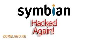 Symbian опять взломан)). самый простой способ взлома смартфонов Nokia с сер