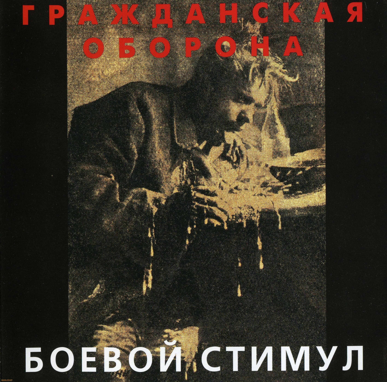 Архив - ГТРК