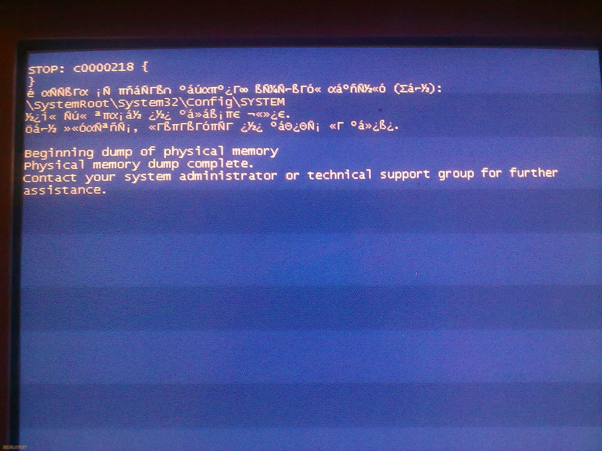 Почему не работает монитор компьютера 4