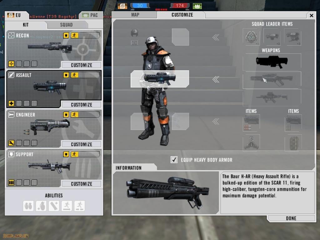 Battlefield 2142 по сети