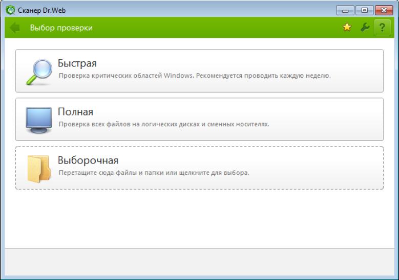 Net/download/4855.4fab8b1c3947dcd4a72dd5f5a681/Dr.Web_Security…
