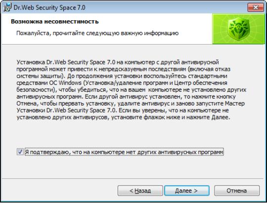 Бесплатный софт. Заранее благодарю .. . Где скачать ключ Антивирус Кас
