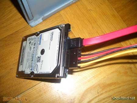 Как подключить жесткий диск к ноутбуку в домашних условиях
