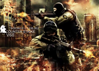 Патч для CSS V68. Статьи CS:S. Комментариев 2. Sairox. Counter-Strike