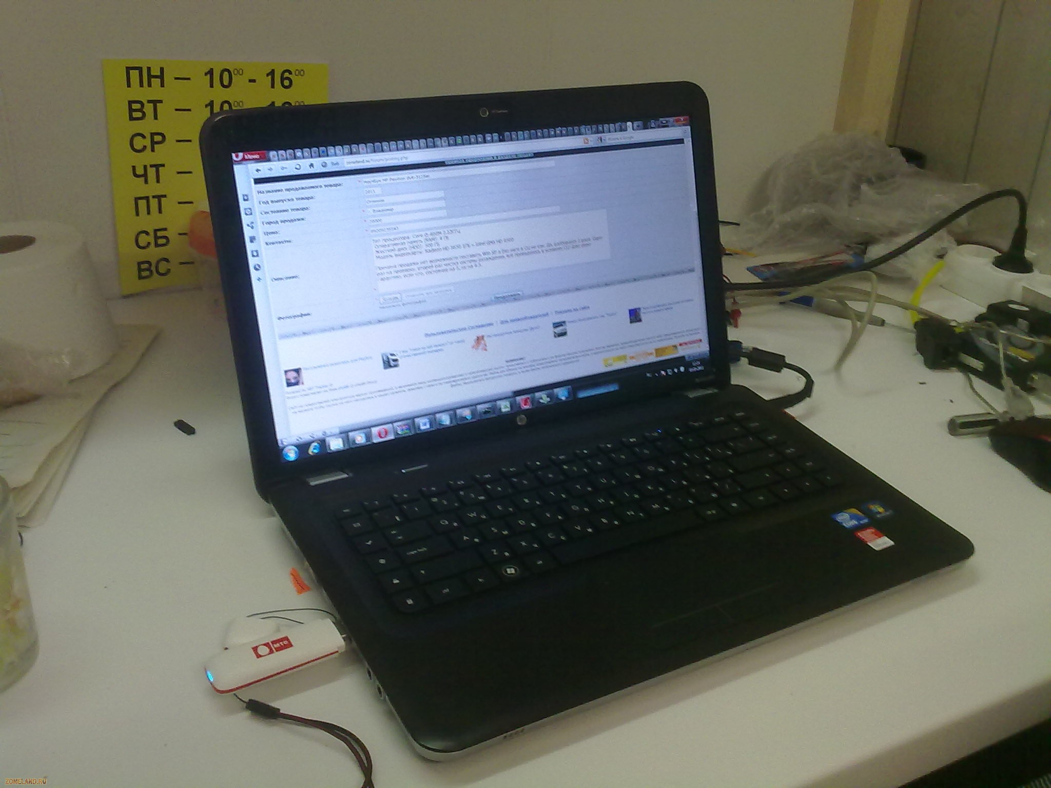 скачать драйвер вай фай ноутбука compagcq58