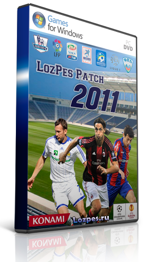 Скачать Patch LozPes Patch 2011 for Pro Evolution Soccer 2011 (Pes 11) Ра..