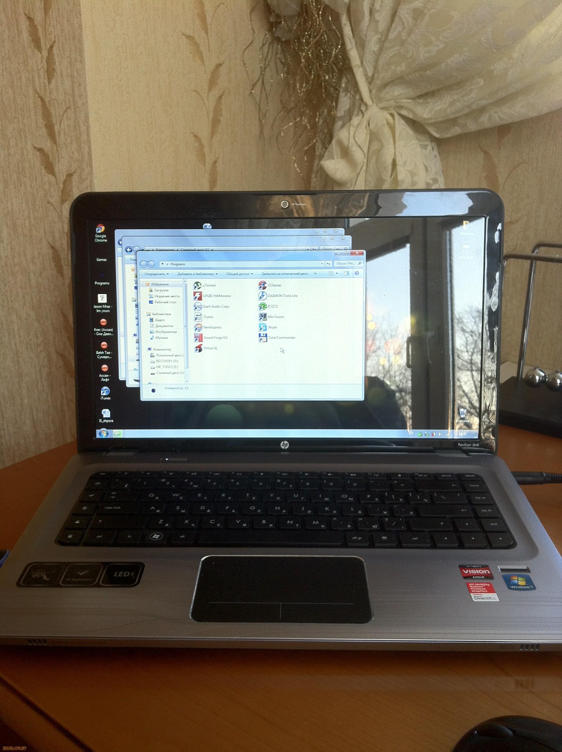 Бесплатные ноутбуки 3