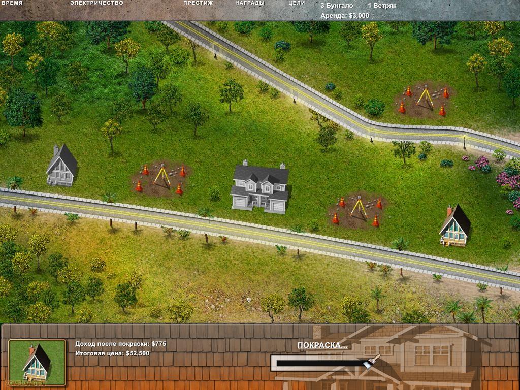 Игры PC Построй-ка 4. Город солнца (2011/RUS/PC) .
