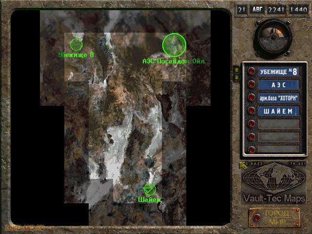 О чем: Fallout of Nevada - некоммерческая фанатская игра разрабатывающаяся
