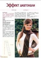 схема диагональный узор шарф.