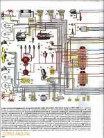 ...двигателями 21011, 2103, 2106 с 4-х и 5-ти ступенчатой коробкой передач, а также цветные схемы электрооборудования.