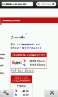 http://img.zoneland.ru/images8/5ff882e9e145fcd76f3d5c8ca652d351.png.jpg